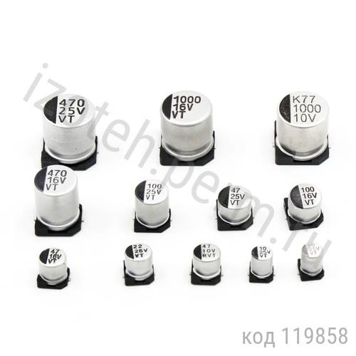 Конденсатор  SMD-25В-220 мкф (CA025M0220REF-0810) YAGEO