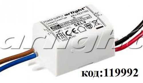 Источник тока  350мА/  7,3Вт (Драйвер ARJ-KE21350) пласт.