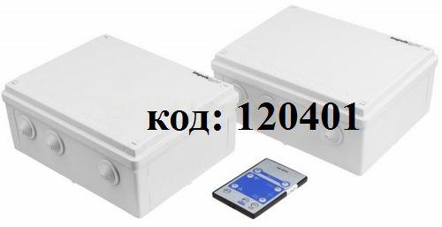 Контроллер-220В, 3520Вт, (iMLamp16AC) IP 54