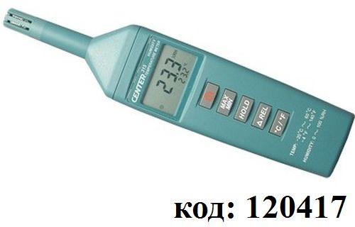 Измеритель температуры/ влажности CENTER 315 с поверкой