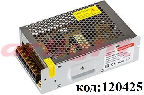 AC/DC ~220V->12V- 12,5A в кожухе (APS-150-12BM)