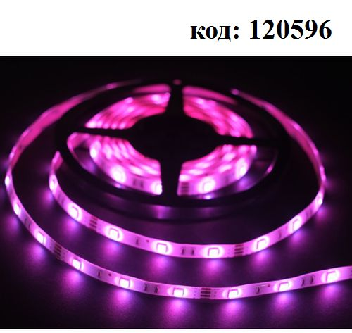 Светодиодная-лента 5050/30 RGB (12В, 7,2Вт/м) ARTPOLE