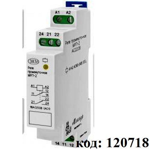 МЕАНДР-Реле промежуточное МРП-2 (160-240В 50Гц)