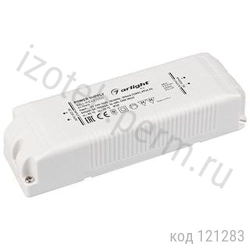 Источник тока 1050мА/50Вт (Драйвер ARPJ-KE481050)