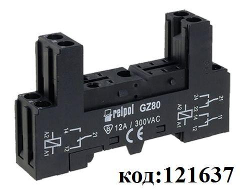 Колодка GZ80