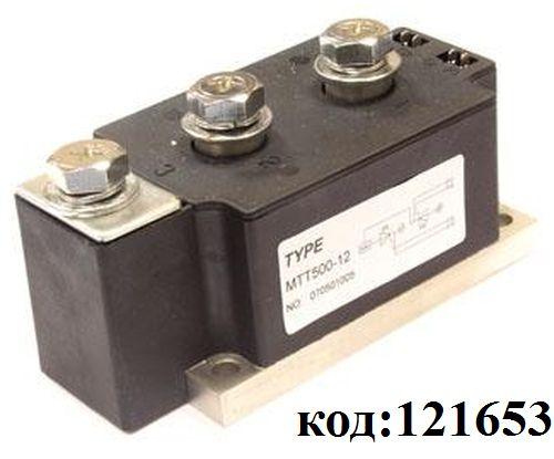 МТТ-500-12 (имп.)