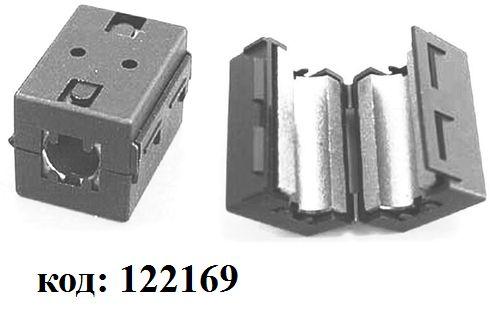 Ферритовый фильтр с защелкой: CF-100S (FRS-10C)