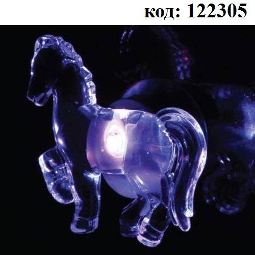 Светильник LED SL108 Лошадь