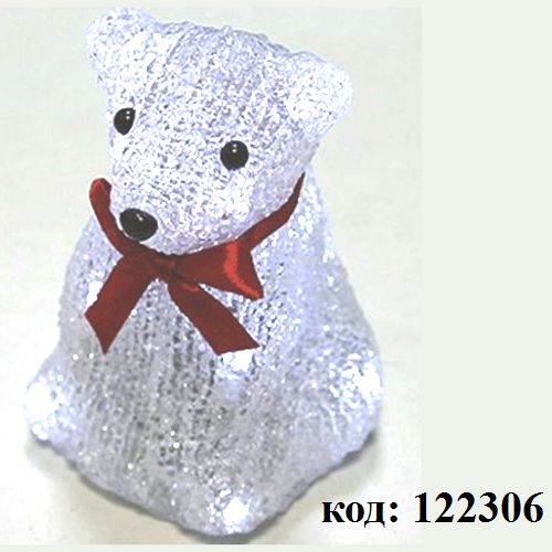 Светильник 16LED Медведь White