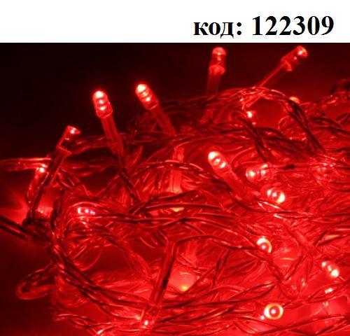 Гирлянда 50LED 220V 6,5m Red