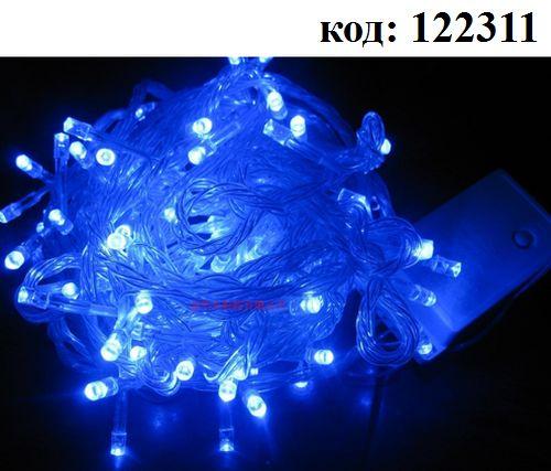 Гирлянда 50LED 220V 6,5m Blue