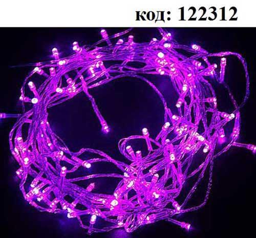 Гирлянда 50LED 220V 6,5m Violet