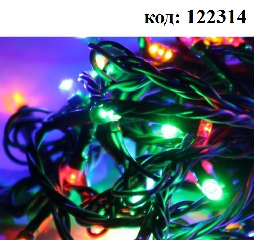 Гирлянда 100LED 220V 10.8m Blue, Green, Yellow, Red