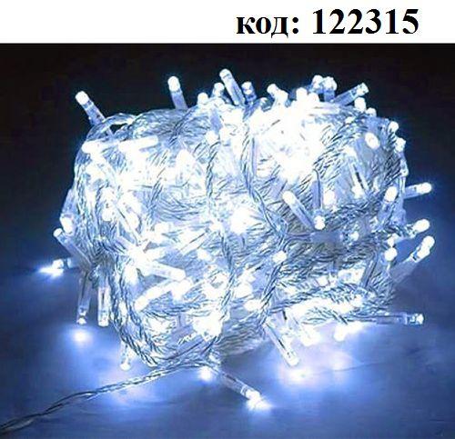 Гирлянда 120LED 220V 12.8m White