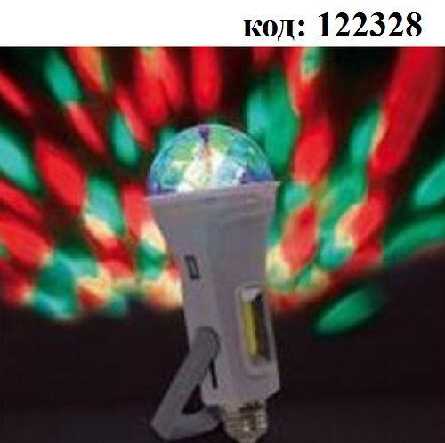 """Светильник LED EL158 """"Чудо-лампа""""  Blue, Green, Red (E27, USB, фонарь, солн. батарея)"""