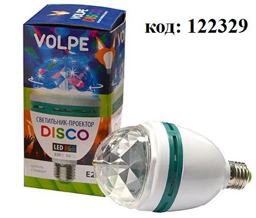 """Светильник LED ULI-Q301 """"Диско""""- проектор, Е27,  RGB"""