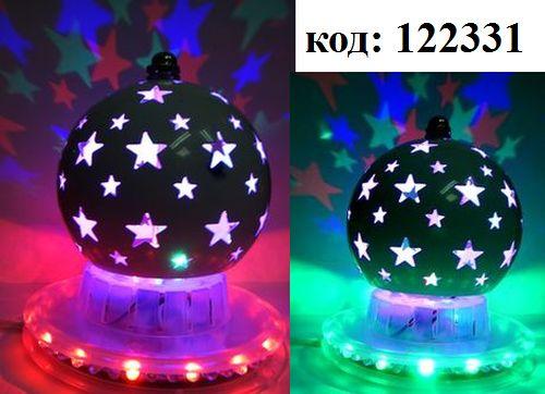 Светодиодная система 220В (STARBALL)