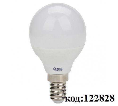 Лампа светодиодная -E14, 220В, 7 Вт, 2700К, 530 Лм (GO-G45F) General
