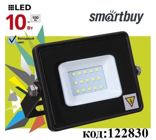 Прожектор  10Вт 220В белый холодный (SB-Ipad) IP65