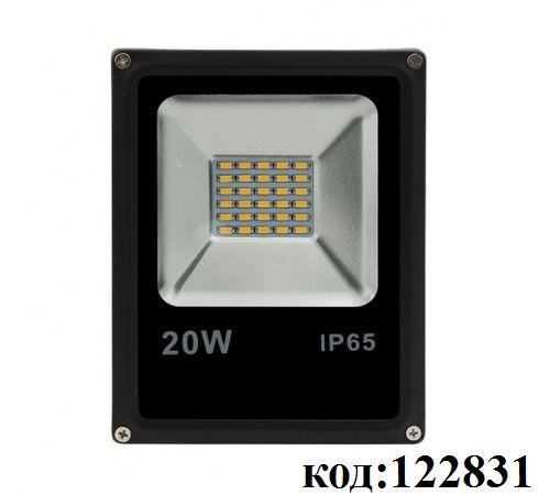 Прожектор  20Вт 220В белый холодный (FL-SMD-20-CW) IP65