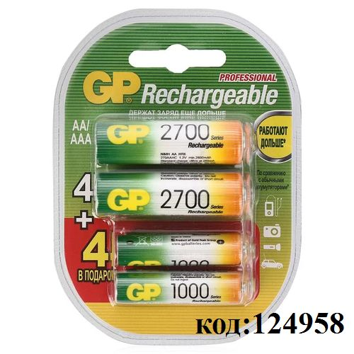 Аккумулятор GP-AA (270AAHC) 4шт +AAA (100AAAHC) 4шт