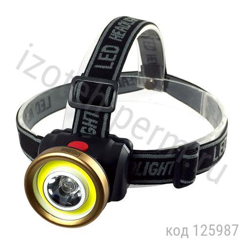 Фонарь налобный 1W + 3W COB LED SmartBuy HL026 (3*AAA)