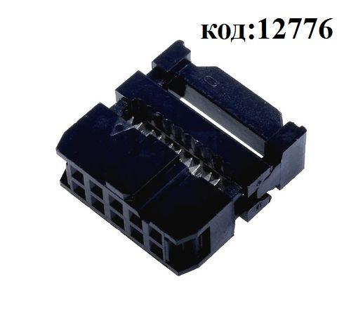 Разъем на плоский кабель 2х 5 (м) (IDC-10)