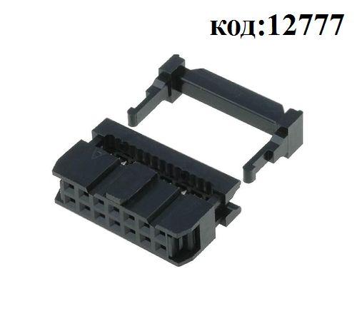 Разъем на плоский кабель 2х 7 (м) (IDC-14)