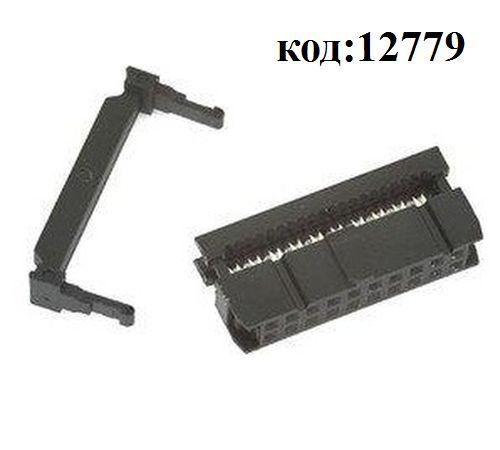 Разъем на плоский кабель 2х10 (м) (IDC-20)