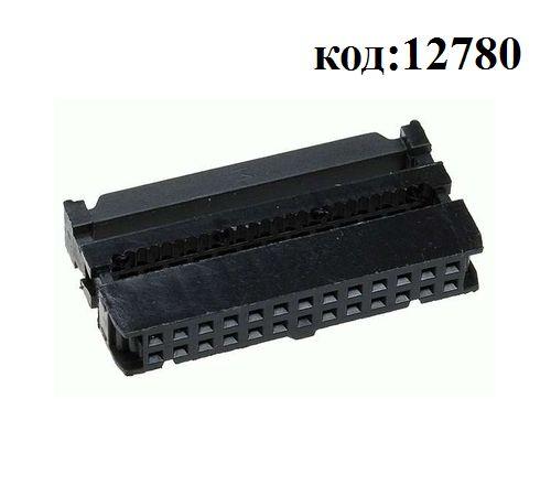 Разъем на плоский кабель 2х13 (м) (IDC-26)