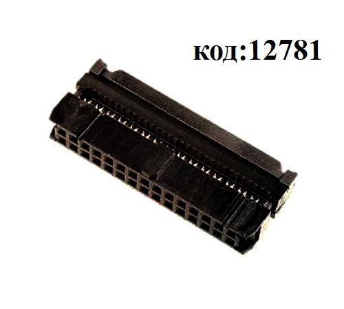 Разъем на плоский кабель 2х15 (м) (IDC-30)