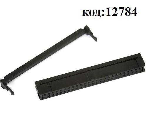 Разъем на плоский кабель 2х25 (м) (IDC-50)