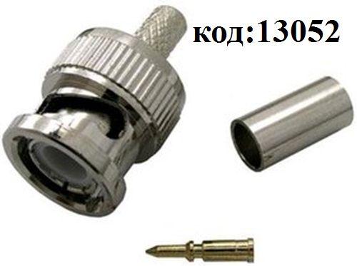 BNC-коннектор RG-58 обжимной (BNC-C58P) (BNC-7001A) (GB-105A)