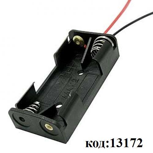 """Корпус для 2-х батареек типа """"AAA"""" (BH421-1A/BH-621) c выводами"""