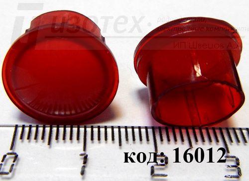 Линза :пласт. d=12мм прозрачная красная