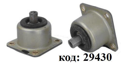 Амортизатор:АД-5А