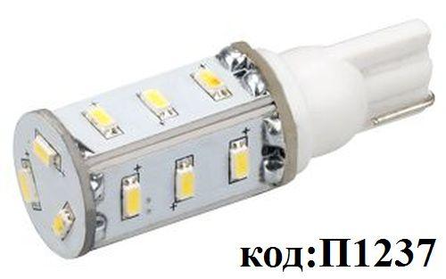 светодиодная - автолампа Т10 15LED3528 10-30V  Белый хол.