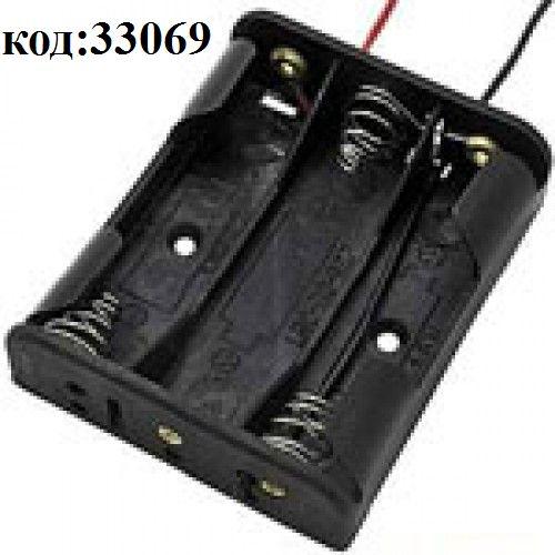 "Корпус для 3-х батареек типа ""AA"" (BH-331A/BH-616), с выводами"