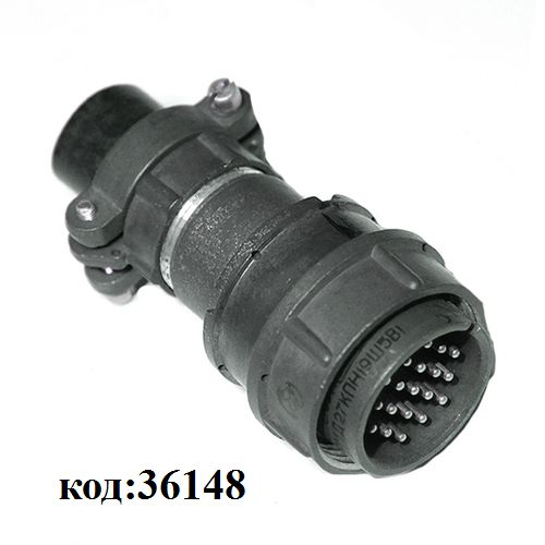 Соединитель 2РМД27КПН19Ш5В1 83-89г