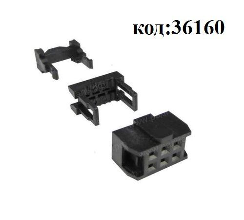 Разъем на плоский кабель 2х 3 (м) (IDC-6)
