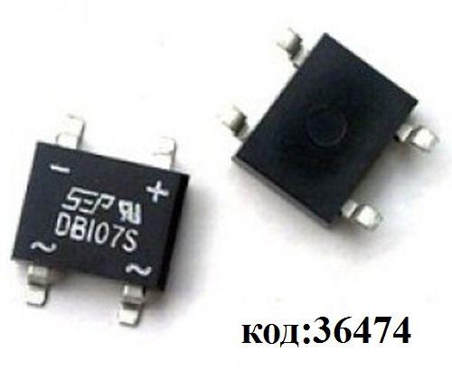 DB107S  диодный мост ( 1,0A, 1000V) SMD