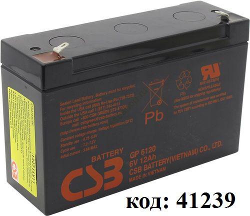 Аккумулятор CSB GP 6120  (6V-12Ah)