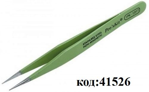 Пинцет 1PK-101T (120/40 мм) прямой, острый (ProsKit)