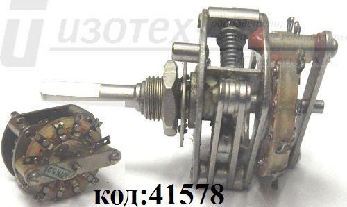ПГ3-11П1Н  84г