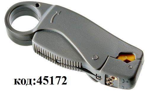 Уст-во для зачистки кабеля RG-58,59,6 (HT-322)