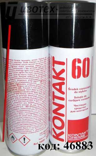 ХИМИЯ KONTAKT 60 (200 ml)