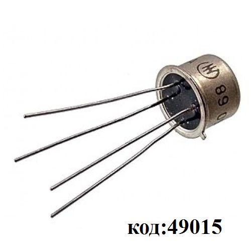 Оптрон - АОД101Д ник. 86г.