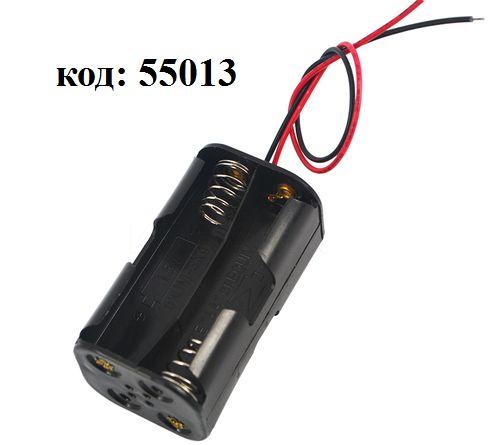 """Корпус для 4-х батареек (2х2) типа """"AAA"""" (BH-443A/BH-623) с выводами"""