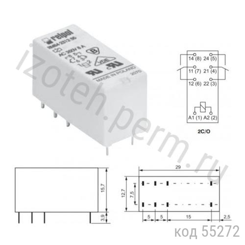 Реле-2C,  24VDC,  8А  (RM84-2012-35-1024)