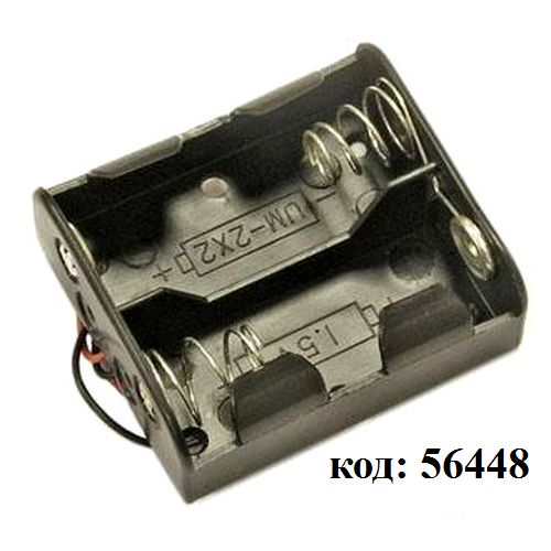 "Корпус для 2-х батареек типа ""C"" (BH221A/BH-618)"